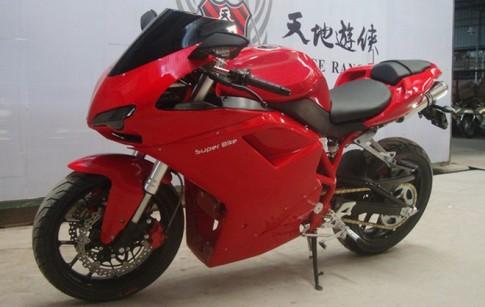10 mau moto Trung Quoc nhai cac thuong hieu noi tieng