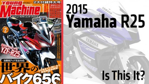 Lo phien ban san xuat Yamaha R25