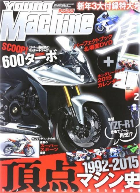 Suzuki phat trien dong Fazer 600 phan khoi