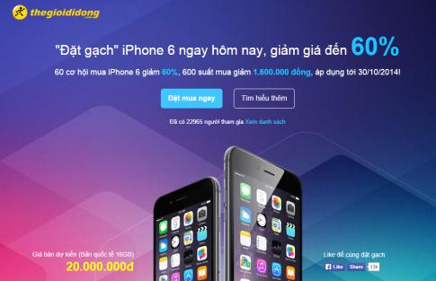 Các nhà bán lẻ Việt Nam đang làm gì để đón iPhone 6?