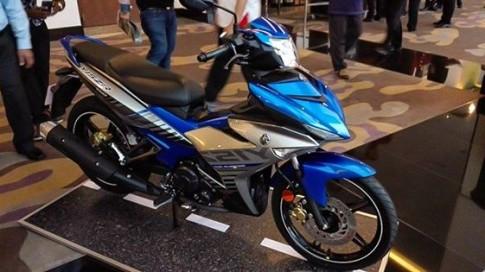 [Clip] Buoi le ra mat Yamaha Y15ZR 2015 tai Malaysia