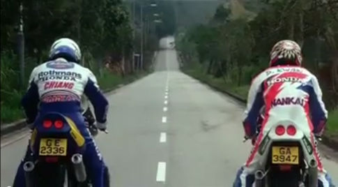 [Clip] Sức mạnh vượt trội của Honda NSR250