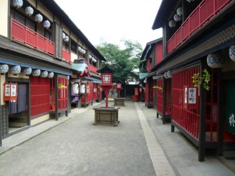 Cong vien phim truong doc dao o Kyoto
