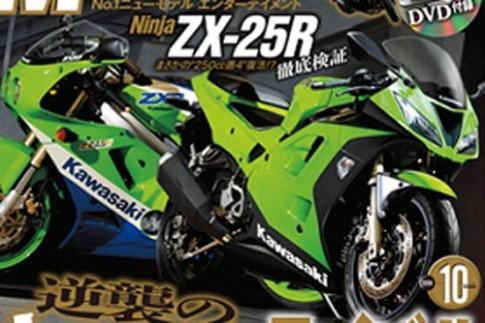 Kawasaki ZX-25R đang được phát triển nhằm cạnh tranh với Yamaha R25