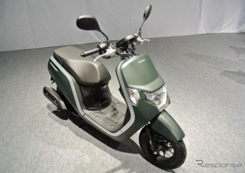 Lai xuat hien xe tay ga 50cc moi - Honda Dunk