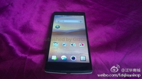 Lo anh can canh cua Oppo Find 7