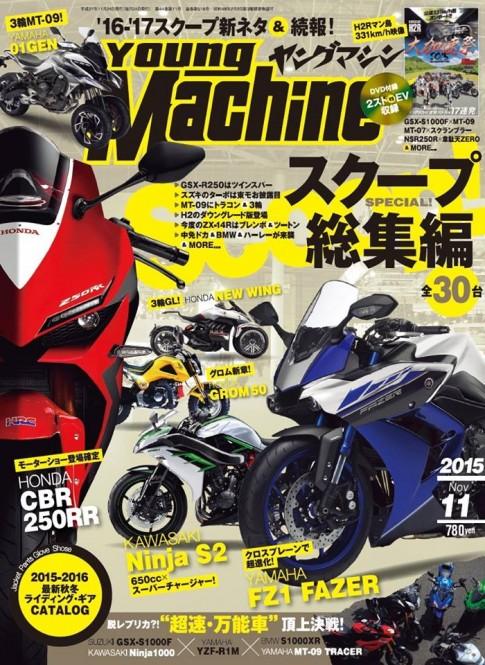 Yamaha Fz1 Fazer 2016 Lộ diện trên tạp chí xe Nhật Bản