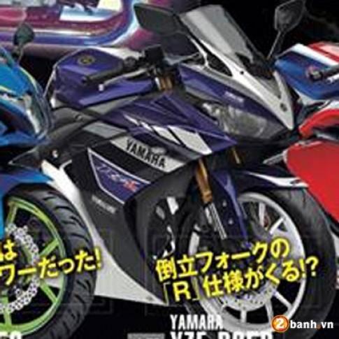 Lộ ảnh Yamaha R25R 2016 trên tạp chí xe Nhật Bản