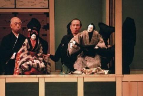 Nghệ thuật kịch rối Bunraku ở Nhật Bản