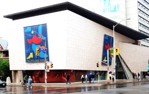 Bao tang giay o Toronto