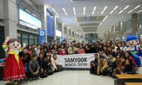 Hàn Quốc tặng vé tham quan cho khách du lịch khen thưởng