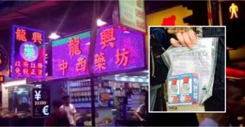 Hieu thuoc Hong Kong 'chat chem' du khach