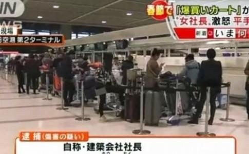 Khách Trung Quốc cãi lộn om sòm tại sân bay Nhật Bản