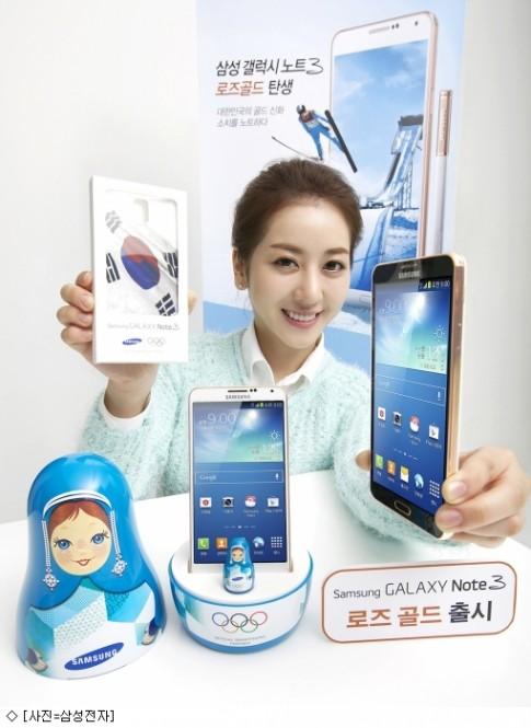 Samsung ra mat Galaxy Note 3 phien ban vang