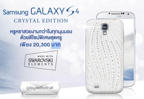 Samsung ra mat phien ban Galaxy S4 dinh pha le