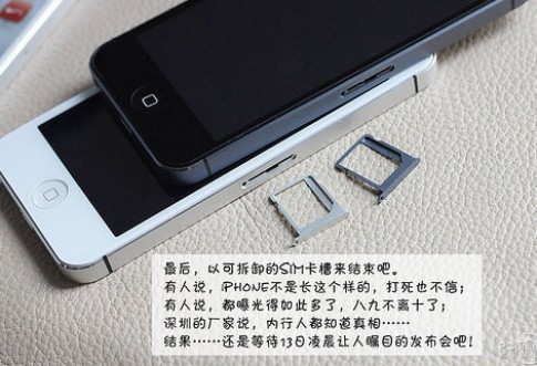Anh giao dien iPhone 5 nhai