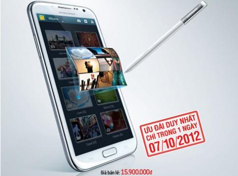 Cơ hội sở hữu Samsung Galaxy Note II đầu tiên tại VN