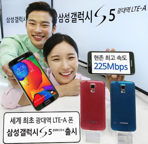 Galaxy S5 co ban nang cap man hinh 2K