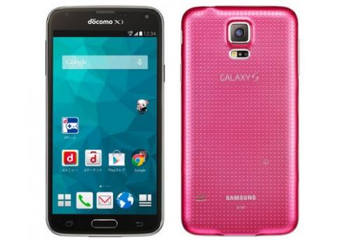 Galaxy S5 them phien ban nu tinh mau hong