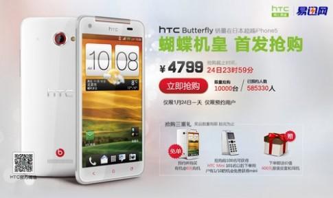HTC Butterfly mau trang xuat hien o Trung Quoc