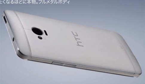 HTC One danh cho thi truong Nhat co khe cam the nho