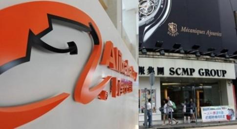 Alibaba chi 266 triệu đôla Mỹ để mua về South China Morning Post