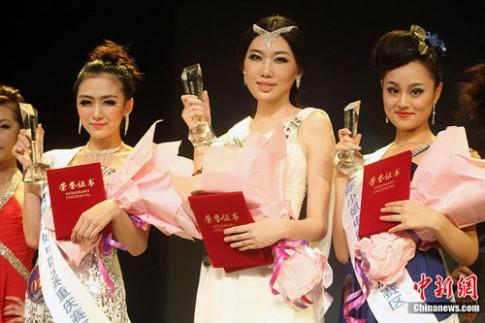 """Những Hoa hậu Trung Quốc bị """"ném đá"""" vì quá xấu"""