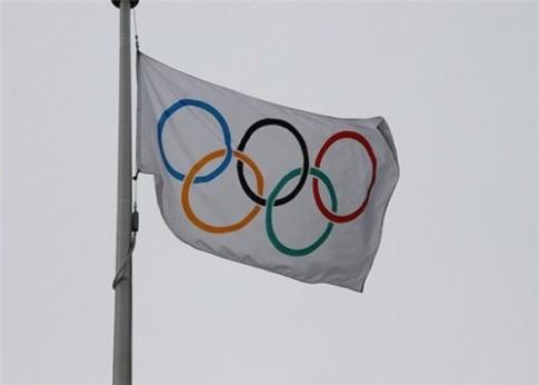 Nhung hinh anh nguoi ta se nho mai ve buoi khai mac Rio 2016