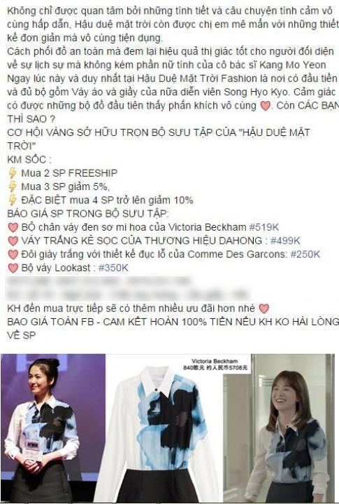 """Đồ """"nhái"""" Song Hye Kyo hút khách rầm rập nhờ giá rẻ"""