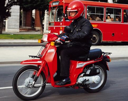 Cac the he Honda SH qua 3 thap ky