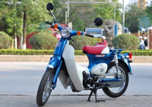 Honda Cub 50 bản đặc biệt