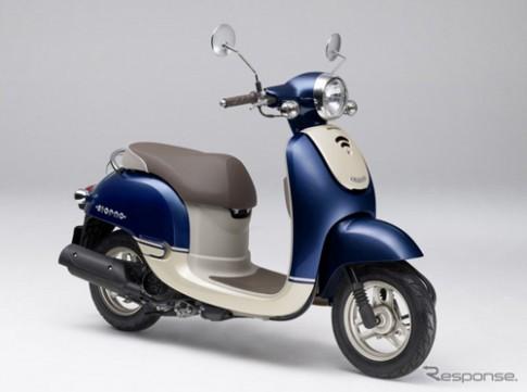 Honda Giorno moi - scooter 50 phan khoi gia 1.500 USD