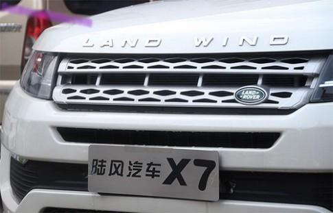 Oto Trung Quoc nhai luoi tan nhiet y het Range Rover