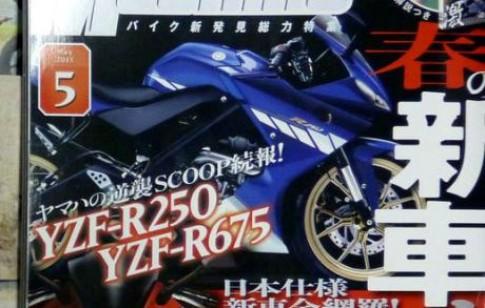 Sportbike 250 mới của Yamaha lộ ảnh