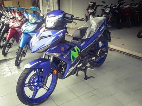 Yamaha Exciter 150 phiên bản mới giá 2.000 USD