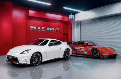Anh chi tiet Nissan 370Z Nismo 2015