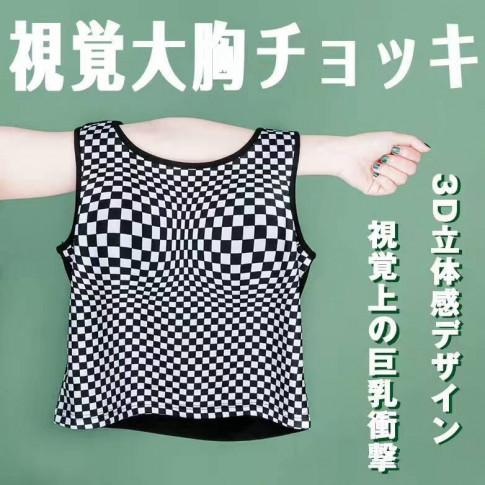 Áo tăng size vòng 1 không cần độn, gái thì thích mê, trai thì hoa mắt