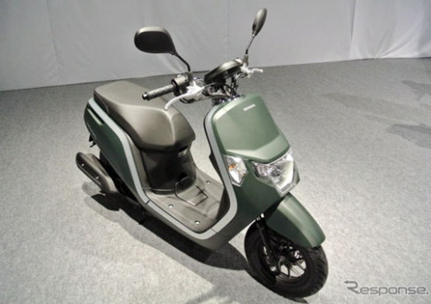 Honda Dunk - xe tay ga 50 phan khoi moi