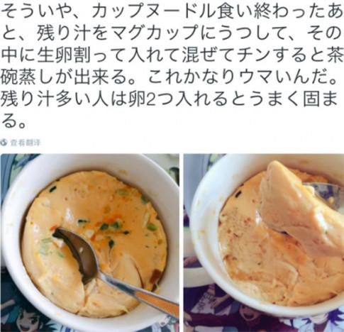 Chàng trai tận dụng nước thừa từ mì ăn liền nấu ra món mới ngon như nhà hàng
