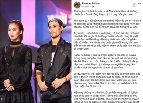 HOT: Tang Thanh Ha len tieng ung ho vo chong Pham Anh Khoa giua 'bao to'