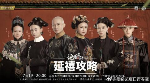 """Lay loi"" nhu hoi ban than Khoi My - Kelvin Khanh, xem ""Dien Hi cong luoc"" xong nhap vai ""than sau"" the nay"