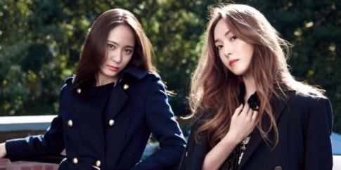 Jessica Jung chia sẻ suy nghĩ về cuộc chia tay của cô em gái Krystal và thành viên EXO - Kai