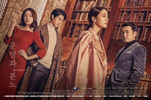 "Ba xa Lee Byung Hun - My nhan Lee Min Jung yeu lai ""tinh cu"" trong drama moi"