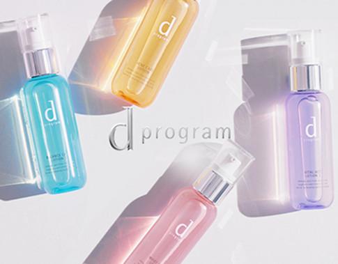Co gi trong dong duoc my pham D Program cua Shiseido khien hoi yeu da ngay ngat?