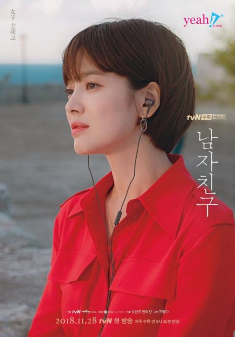 Moi duyen no dac biet giua Song Hye Kyo va Hyun Bin- Tro lai man anh cung luc nhung hien tai moi chuyen da khac