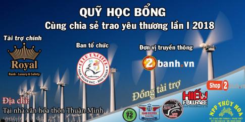Club Exciter Hàm Thuận Bắc với hành trình 'Cùng chia sẻ - trao yêu thương' lần I