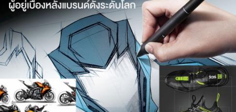 Hiểu thêm về nhà thiết kế KISKA- nhà thiết kế độc quyền của Adidas, Audi, KTM, Zeiss, CF Moto