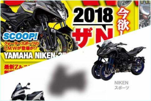Yamaha Niken-25 2018 lo dien tren tap chi Nhat ban