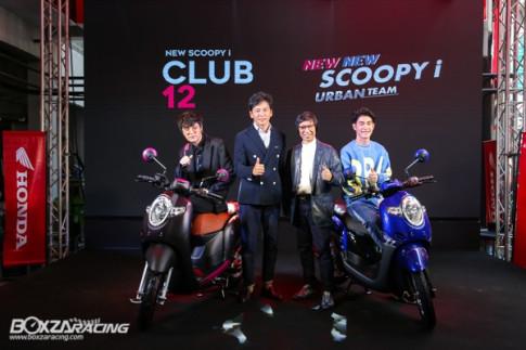 Honda Scoopy 2020 lộ diện đậm chất thể thao với giá bán từ 36,5 triệu đồng