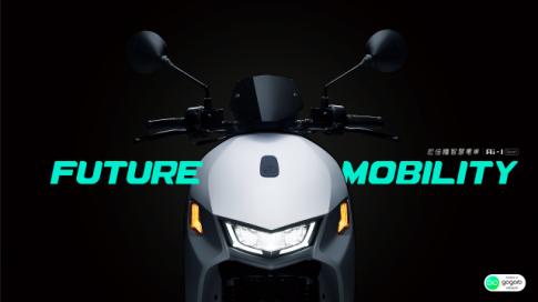 Ra mắt xe điện Ai-1 Sport phát triển bởi Gogoro sở hữu nhiều công nghệ giá gần 300 triệu đồng